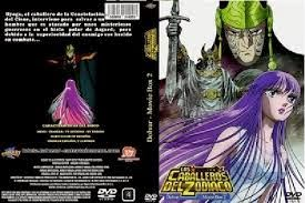 Phim Áo Giáp Vàng Saint Seiya Movie 2