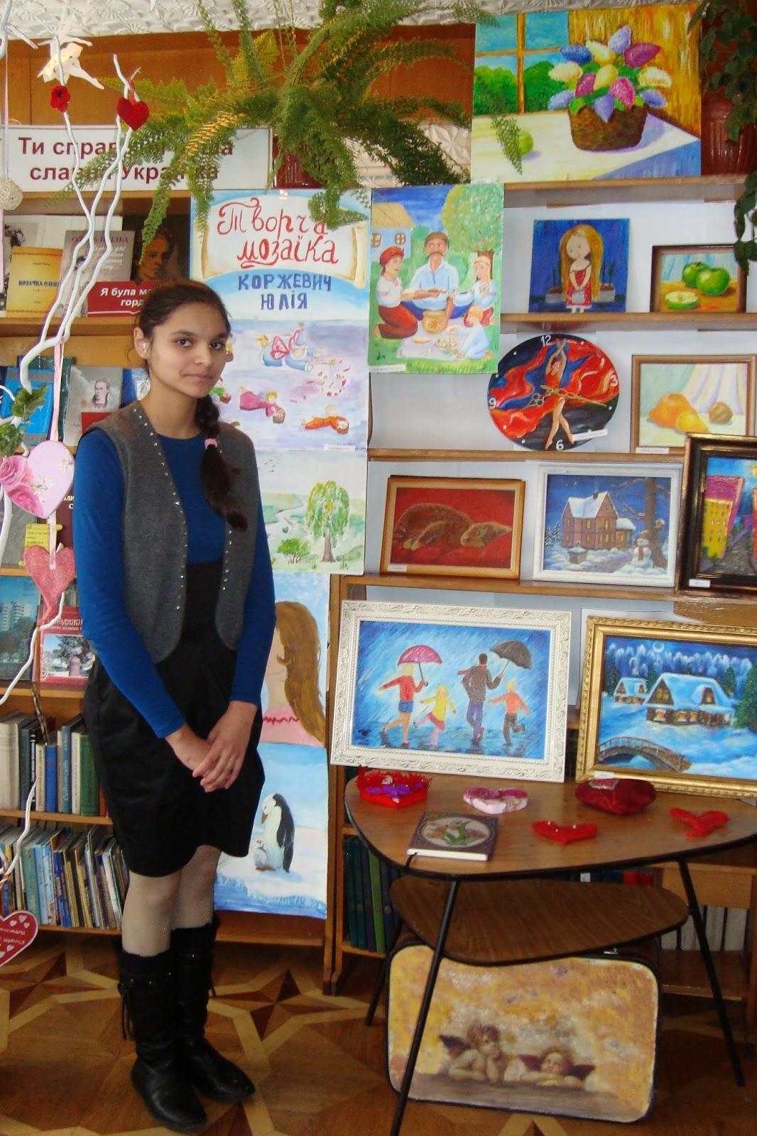 Районна дитяча бібліотека