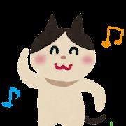 踊っている猫のイラスト