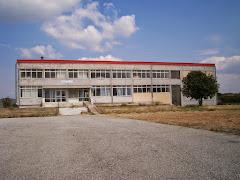 Νέο Δημοτικό Σχολείο