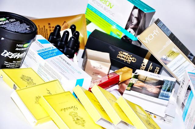 Покупки, посылки, подарки: Babor, Lush, Mad et Len, La Roche-Posay, Vichy etc.