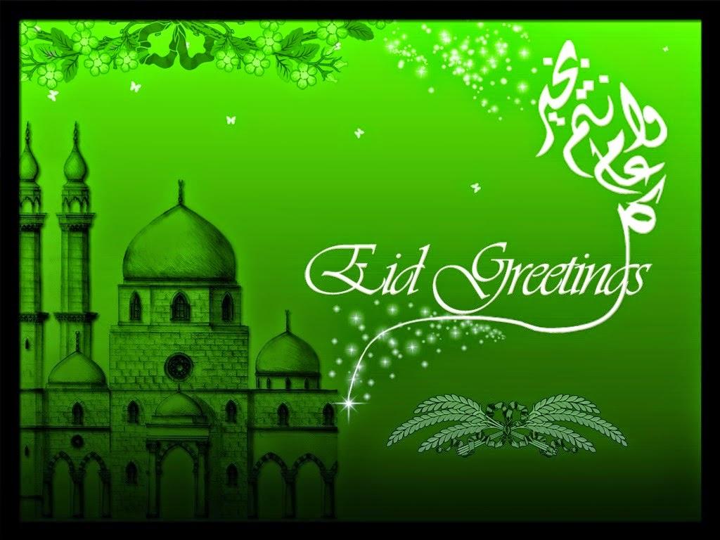 Eid Mubarak Images 2014