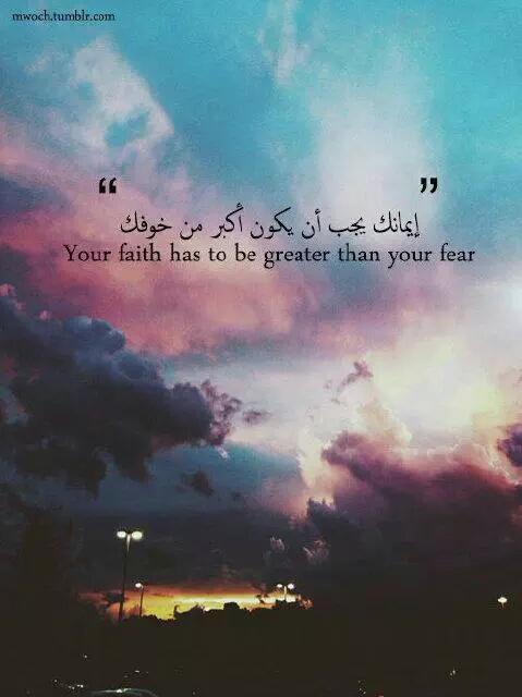 My Faith, Your Faith, Our Faith