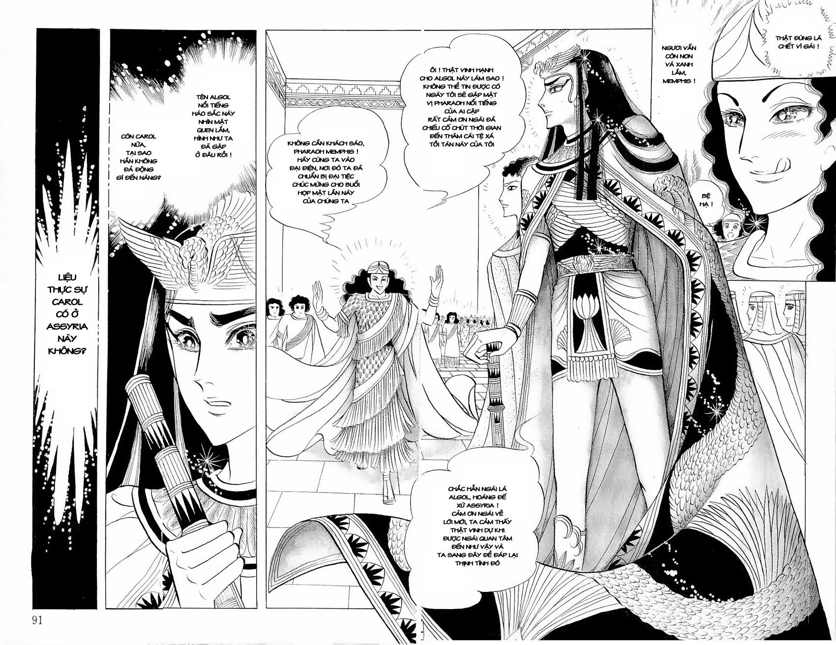 Nữ Hoàng Ai Cập-Ouke no Monshou chap 52 Trang 25 - Mangak.info