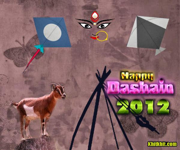 Dashain Greetings Cards Design 1