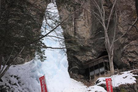信州四季彩便り: 北相木村の三滝へ