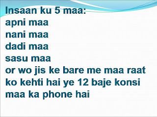 Sorry Hindi Sms SMS Love Friendship Sad Shayari Image PHoto Hd Messages Wallpaper Funny For Girlfriend Photos