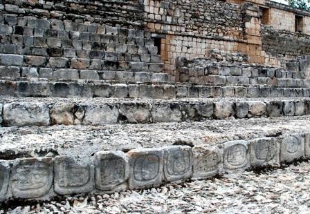 Ciudad maya de Edzná, en el estado de Campeche. (Foto de Elelicht, lic. CC)