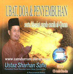 Ubat, Doa dan Penyembuh Serta Khasiat Surah-Surah Al-Quran