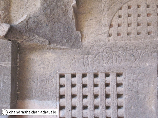 Above the right most door an inscription in Brahmi script with Mouryan