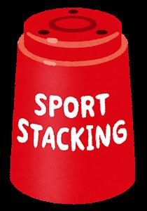 スポーツスタッキングのカップのイラスト(赤)