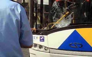20 άτομα έσπασαν στο ξύλο οδηγό λεωφορείου του Β12 !!!