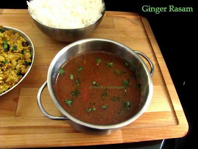 Ginger rasam | Inji Rasam