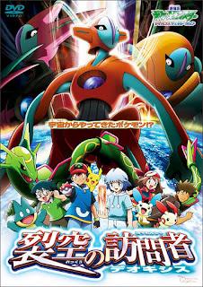 Pokemon Movie 7: Deoxys Kẻ Phá Vỡ Bầu Trời