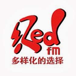 Red FM Sarawak