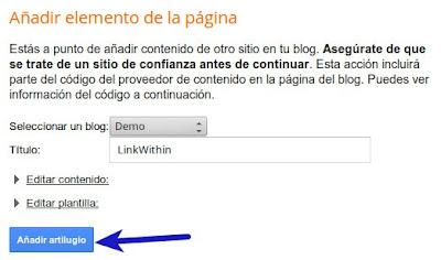 blogger-linkwithin-añadir-artilugio