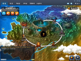 http://umsofaalareira.blogspot.com.br/2013/12/previa-novidades-no-grand-chase-season-5.html