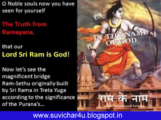 O noble souls now you have seen for youself the truth from Ramayana that our Lord Sri ram is God.