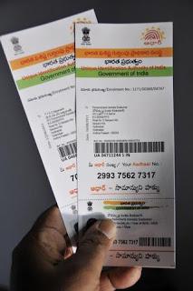 Aadhaar enrollment centers Latest 2013