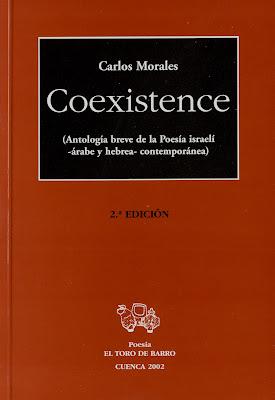 Shamer Khair, enCarlos Morales COEXISTENCIA, Antología de la poesía isralí -árabe y hebrea- contemporánea.