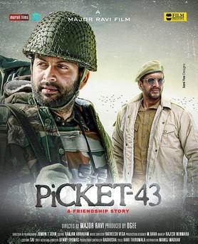 Picket 43 (2015) Malayalam Movie DVDRip 350MB