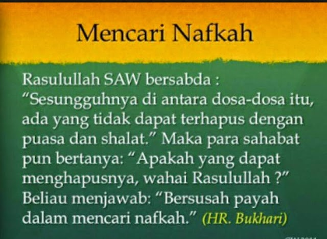 WW ~Mencari Nafkah!~