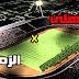 مشاهدة مباراة الاهلى والزمالك 22/7/2012