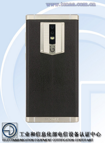 Gionee M2017 Certified, Coming  With 7000mAh battery & 6GB Ram