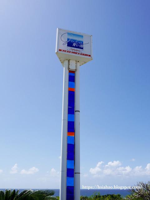沖繩-景點-推薦-Gala 青海-Gala青い海-自由行-旅遊-Okinawa