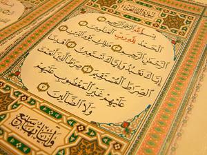 Jawaban Allah Ketika Kita Membaca Al-Fatihah