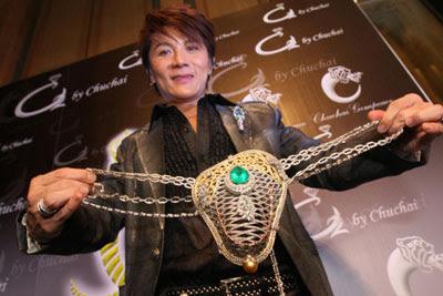 กระจับเพชร ชูชัย Chuchai Diamonds Fighting