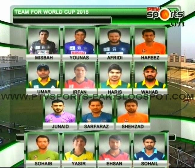 PTV CRICKET PAKISTAN: ICC Cricket World Cup 2015 Pak Team