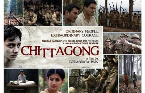 Chittagong Movie Poster
