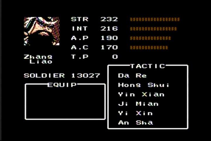 destiny how to get path of the bladedancer quest