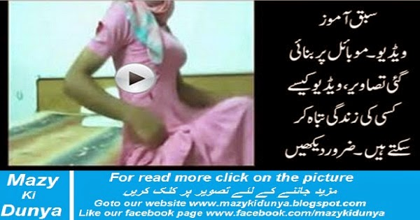 Two Girls Dance Privately At Home