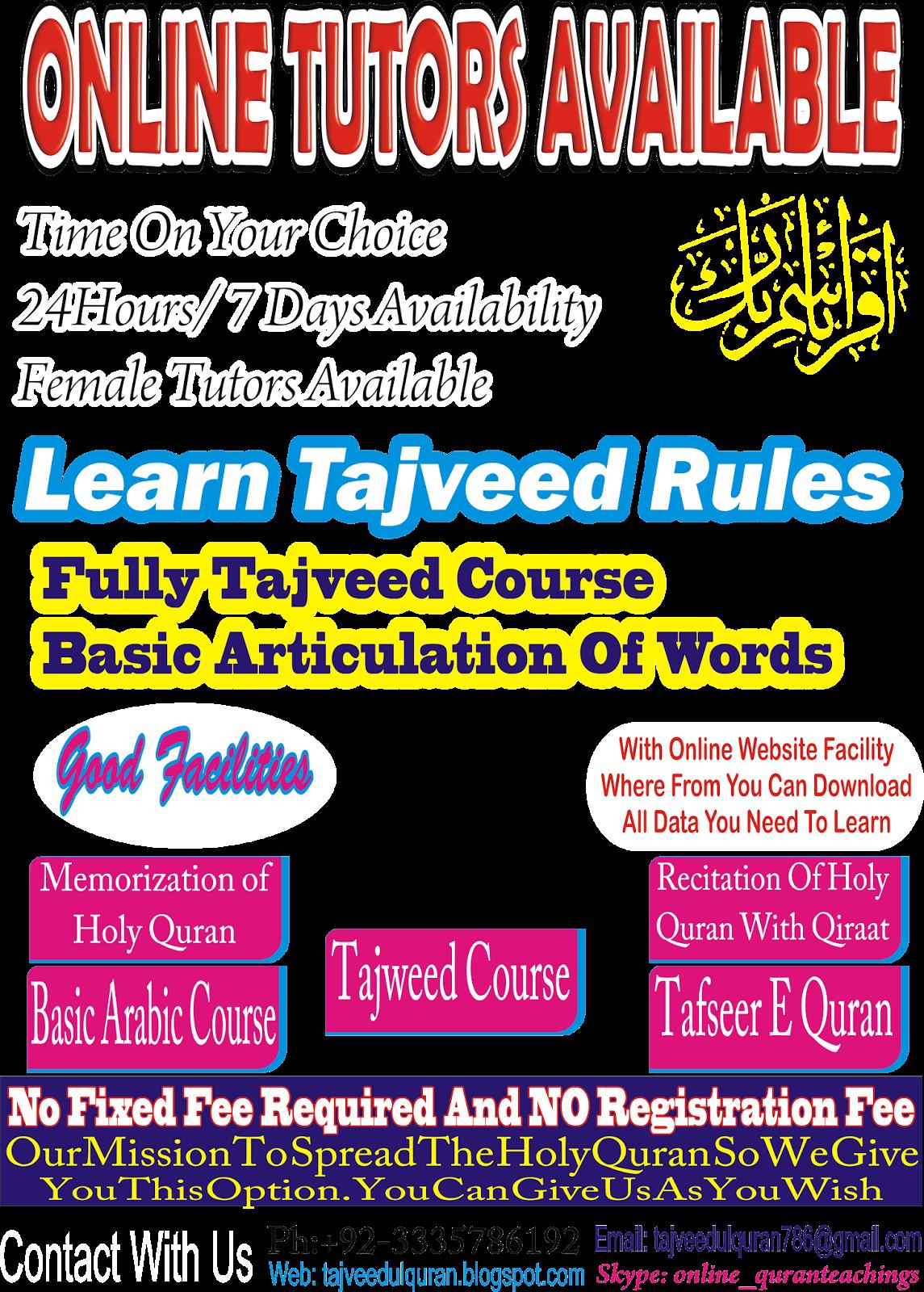 Arabic Teaching - Learn Quran Online, Quran Class & Academy