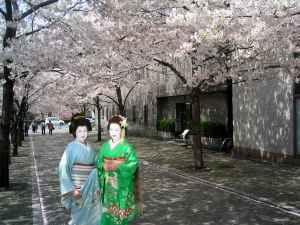 Wanita Kyoto