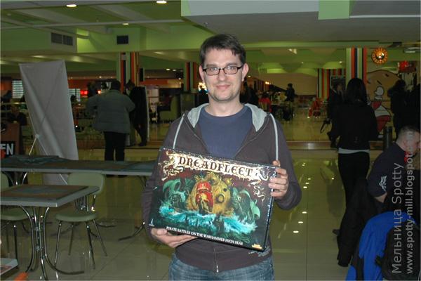 Автор блога Мельница Spotty с призом - игрой Dreadfleet от компании Games Workshop