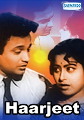 Haarjeet 1973 Bengali Movie Watch Online