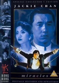 Phim Thành Long