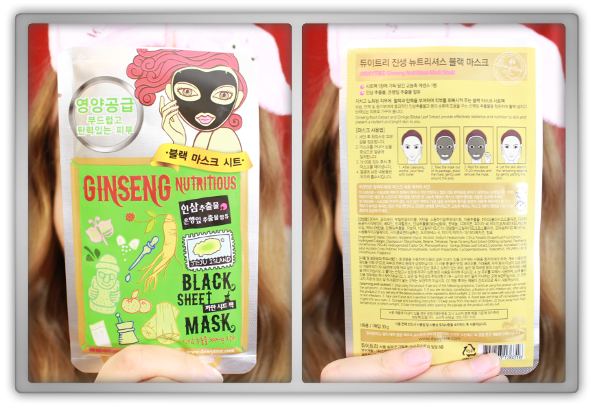 geniesfavproducts maskgenie pouch genie mask challenge review subscriptionbox pouch chinese asian hong kong preview marjolein kucmer 4 dewytree ginseng black sheet mask