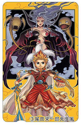 One Piece's Eiichiro Oda did this number on Final Fantasy III.