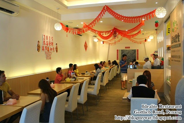 Chinese New Year Prosperity Menu @ Idealite Wellness Restaurant, Penang
