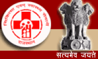 Medical, Rajasthan, 12th, NHM, NRHM, department of medical health and family welfare rajasthan logo