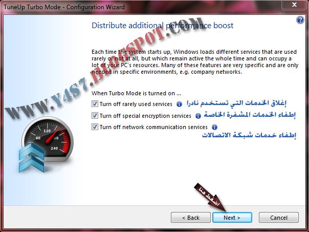 اقوى واضخم شرح لبرنامج TuneUp Utilities 2012 على مستوى الوطن العربي 150 صورة Untitled-41.jpg