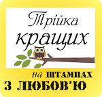 """Проект """"Поєднання"""" №3"""