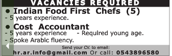 VACANCIES REQUIRED INDIAN FOOD FIRST CHEFS AND ACCOUNTANT VISA NOT THERE JOB IN KSA 13.01.2017