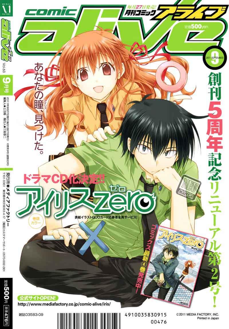 Komik iris zero 021 22 Indonesia iris zero 021 Terbaru 1|Baca Manga Komik Indonesia|