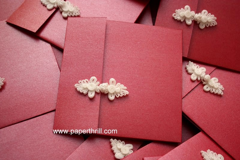 Chinese oriental knot wedding invitation
