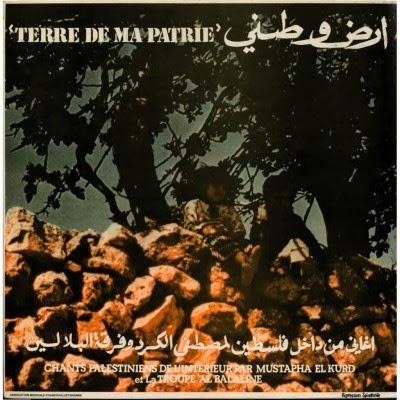 Arab tunes chants palestiniens de l for L interieur de la terre